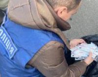 Под Киевом оштрафовали мужчину, который продавал несертифицированные тесты на коронавирус