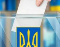 Федоров считает реальным провести следующие выборы Президента онлайн