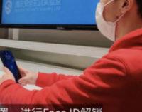 Найден способ «научить» iPhone распознавать лицо в маске