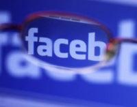 Facebook предлагают использовать для поиска зараженных