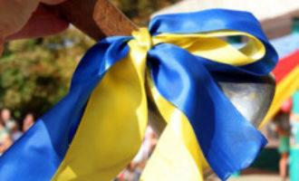 Мэр Киева дал последний звонок онлайн