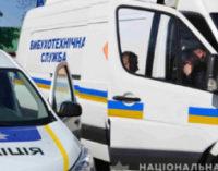 Спецслужбам Києва повідомили про замінування мережі супермаркетів у Львові