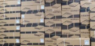 В Китае начали продавать оборудование для майнинга Filecoin