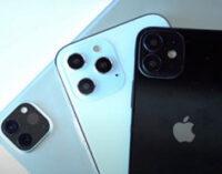 Стало известно, сколько оперативной памяти получат смартфоны линейки iPhone 12