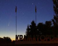 Над Краматорском сделали эффектные фото кометы Neowise