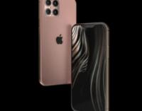Дисплей iPhone 12 не получит трендовой функции