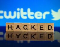 Хакер, взломавший Twitter, владеет $3,4 млн. в биткойнах и выпущен под залог за $725 тыс.