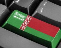 Эксперты объяснили перебои с интернетом в Беларуси