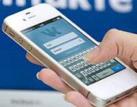 Експерт з кібербезпеки розповів, чи можливо в Україні поставити на облік користувачів «ВКонтакте»