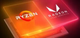 Только половина мобильных Ryzen 5000 получит большой прирост производительности