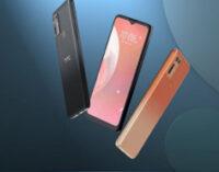 HTC Desire 20 Plus представлен официально