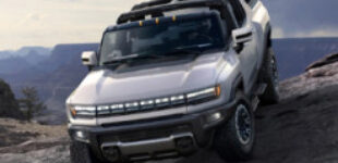 Вызов для Tesla Cybertruck: Hummer представил первый электрический пикап