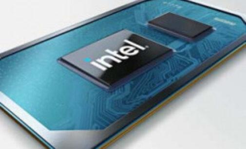Отключение защиты от уязвимостей снижает производительность Intel Tiger Lake