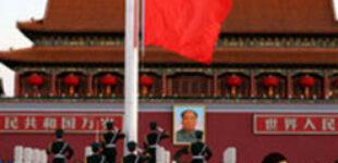 Цифровая экономика в структуре ВВП Китая превысила 36%
