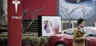Tesla планирует производить зарядные устройства для электромобилей в Китае