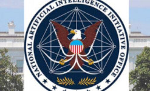 В США появилось национальное ведомство по делам ИИ