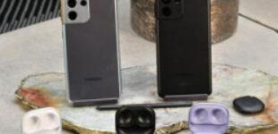 Стало известно, чего лишились смартфоны серии Samsung Galaxy S21