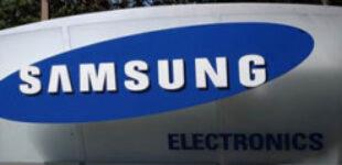 Samsung разрабатывает свой ARM-процессор для компьютеров