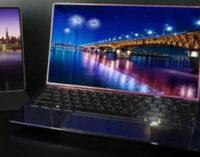 Samsung представила передовой дисплей для ноутбуков