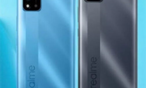 Realme C20 представлен официально