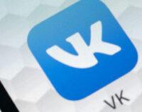 """""""ВКонтакте"""" почала блокувати групи штабів Навального"""
